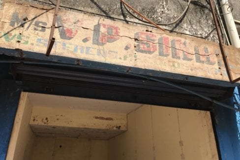 Single Height Commercial Shop for sale in Margao City Salcette South Goa.  The area is 20 square meters of shop.